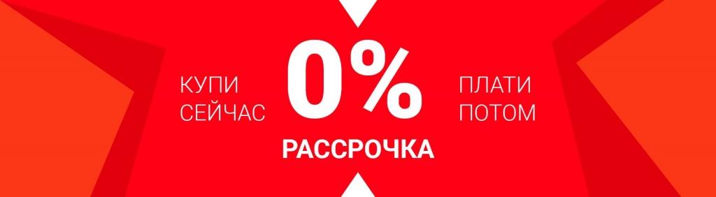 кредит уп вход в личный кабинет купить айфон в кредит севастополь